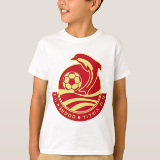 Camiseta equipes israelitas