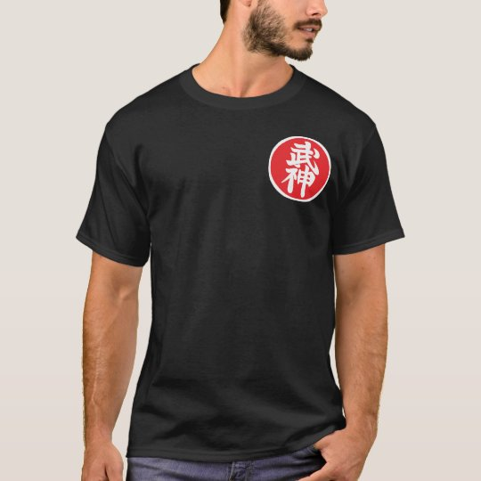 Camiseta escura Bujin Kyu