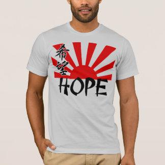 Camiseta Esperança de Sun de ascensão