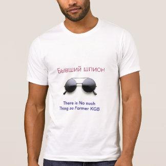 Camiseta Espião anterior: T-shirt (branco)