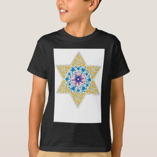 Camiseta Estrela de David azul e amarela do vintage - Magen
