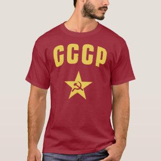 Camiseta estrela do cccp