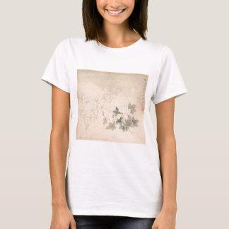 Camiseta Estudo 2 da flor - YUN Bing (chinês)