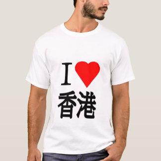 Camiseta Eu amo Hong Kong