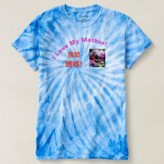Camiseta Eu amo meu t-shirt da mãe com uma canção na parte
