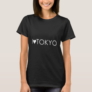 Camiseta Eu amo Tokyo • T-shirt do Hanes ComfortSoft® das