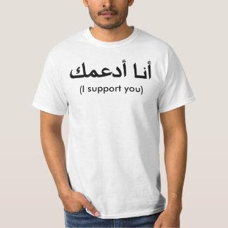 Camiseta Eu apoio-o