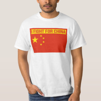Camiseta Eu luto por China - bandeira de China - 中华人民共和国国旗