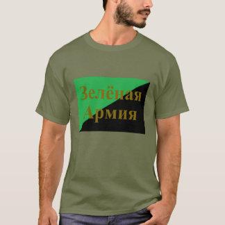 Camiseta Exércitos verdes