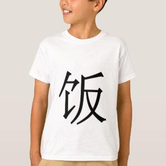 Camiseta fàn - 饭 (comida)