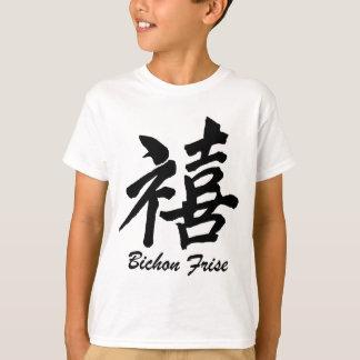 Camiseta Felicidade Bichon