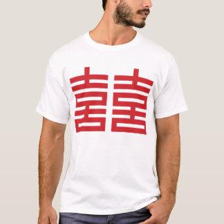 Camiseta Felicidade dobro