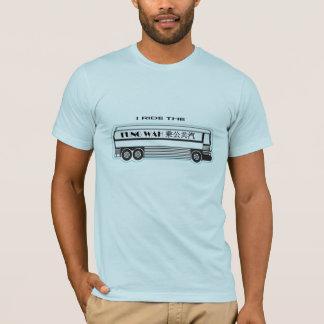 Camiseta fungwah - personalizado