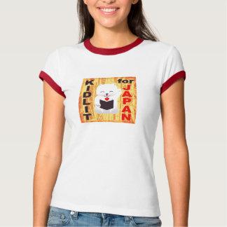 Camiseta Gato da boa sorte para o alivio de Japão
