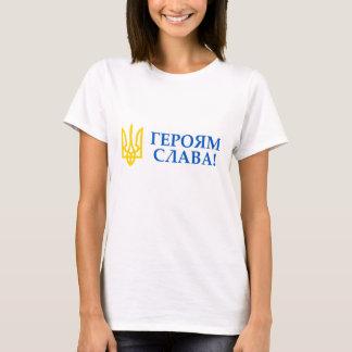 Camiseta Glória a Ucrânia! Glória a seus heróis!