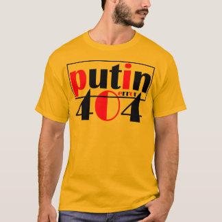 Camiseta Glória Ucrânia! Glória aos heróis!
