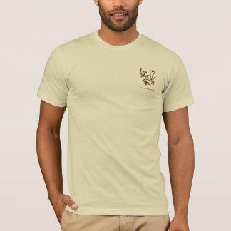Camiseta Glyphs orientais da caligrafia - laranjas do
