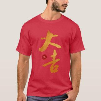 Camiseta Grande fortuna