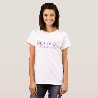 Camiseta Grego Doula - aqui para servir