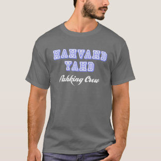 Camiseta Grupo de Hahvahd Yahd Pahking