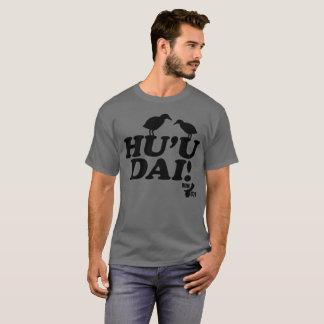 Camiseta GUAM FUNCIONA 671 Hu'u Dai