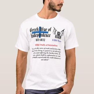 Camiseta Guerra da independência grega