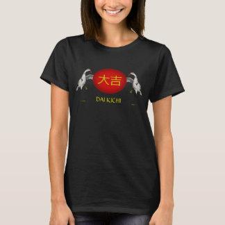 Camiseta Guindaste do monograma de Dai Kichi