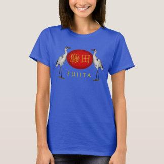 Camiseta Guindaste do monograma de Fujita