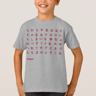 Camiseta Hiragana