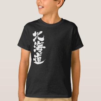 Camiseta Hokkaido [do Kanji]