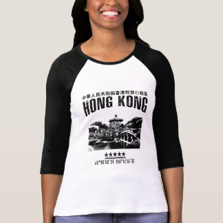 Camiseta Hong Kong