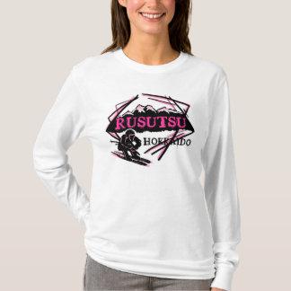 Camiseta Hoodie cor-de-rosa das senhoras do logotipo do