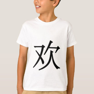 Camiseta huān - 欢 (feliz)
