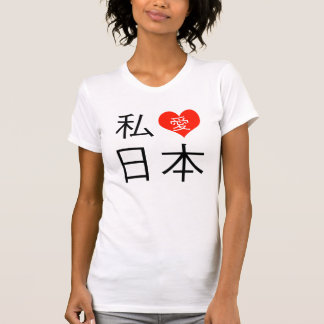 Camiseta I Love Japan