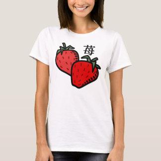 Camiseta Ichigo