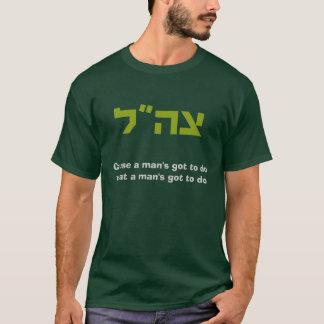 CAMISETA IDF