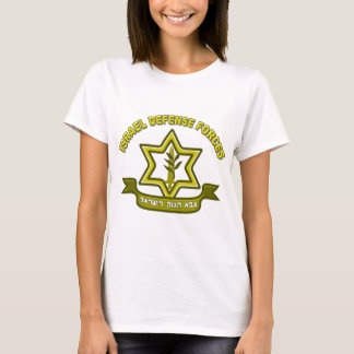 Camiseta IDF - Insígnias das forças de defesa de Israel