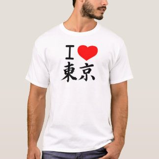 Camiseta IheartTOKYO