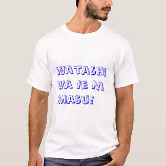 Camiseta Im na casa! No japonês