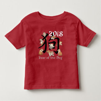 Camiseta Infantil Ano de 2018 chineses do cão (buldogue)