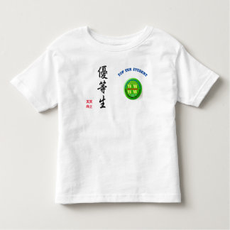 Camiseta Infantil Estudante da parte superior dez. 優等生