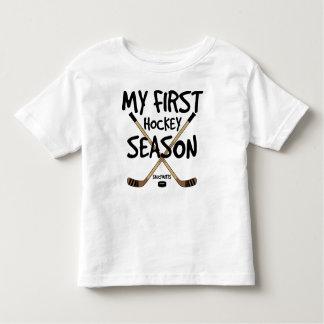 Camiseta Infantil Hóquei minhas primeiras varas de hóquei da estação
