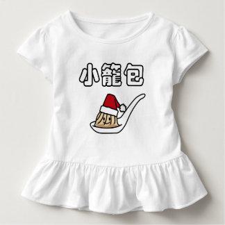 Camiseta Infantil Papai noel chinês Ha de Dim Sum da bolinha de