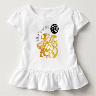 Camiseta Infantil T 2018 chinês da menina do ano novo de Papercut do