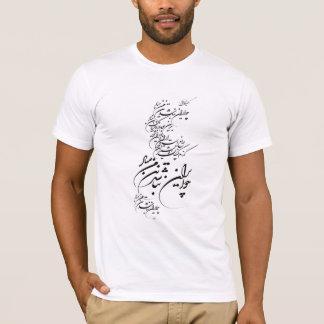 Camiseta Irã