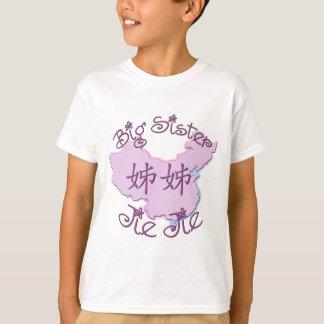 Camiseta Irmã mais velha Jie Jie (chinês)