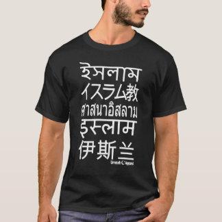 Camiseta Islão