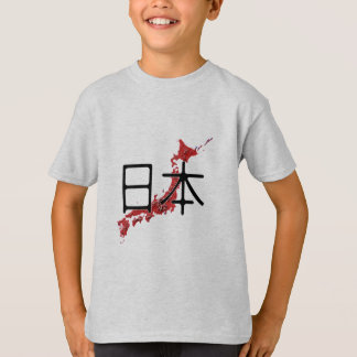 Camiseta Japão