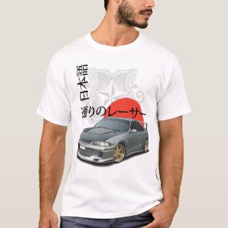 Camiseta Japonês da skyline