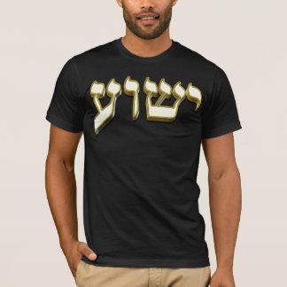 Camiseta Jesus no hebraico